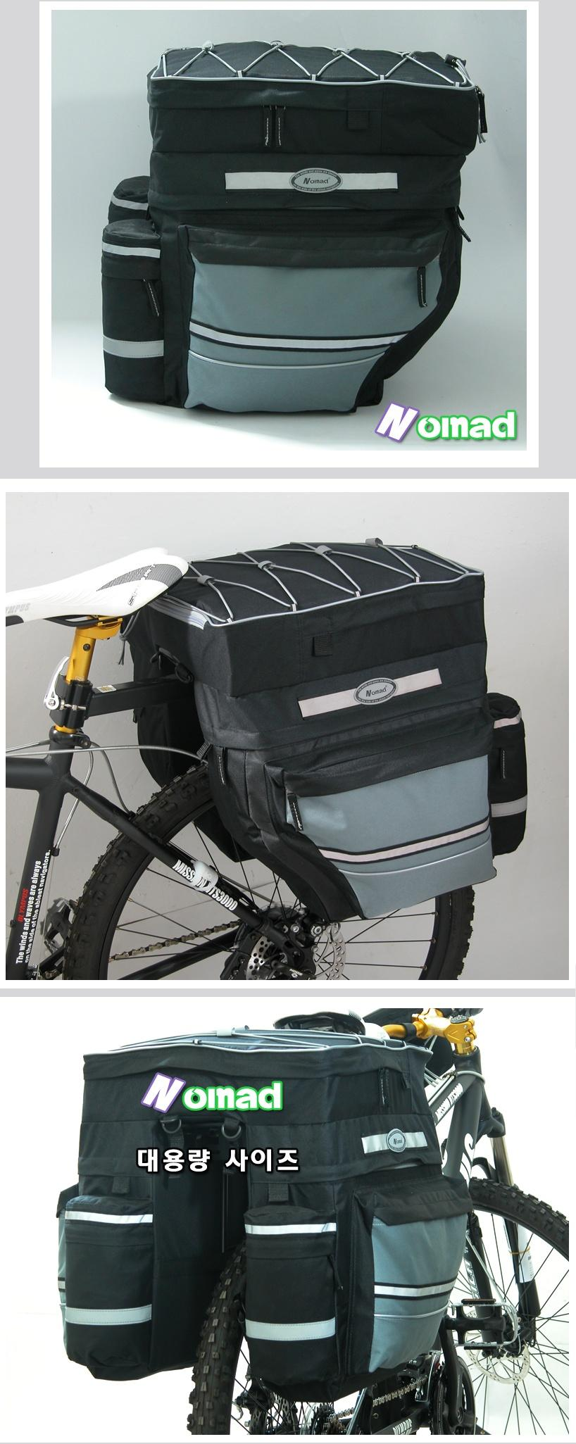 pannier bicycle bag