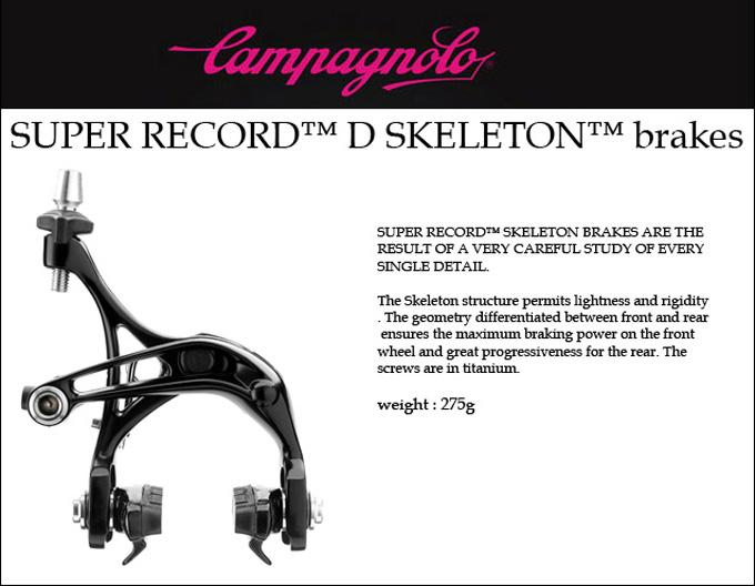 CAMPAGNOLO SUPER RECORD D SKELETON BRAKES