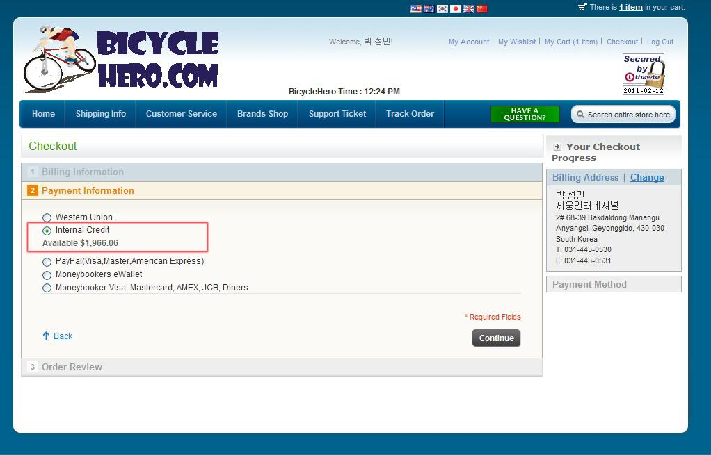 bicylehero.com credit usage