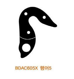 Merida Hanger No5 BDAC605X Scultura