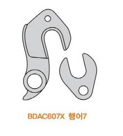 Merida Hanger No7 BDAC607X Speed MG T5