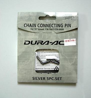 shimano dura ace chain pin 10sp