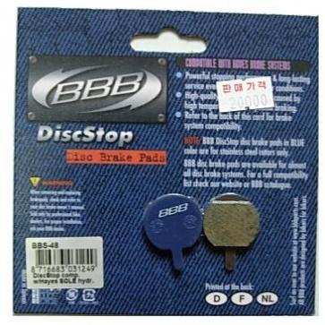 BBB Hayes MX2 GX2 Sole Brake Pads BBS-48