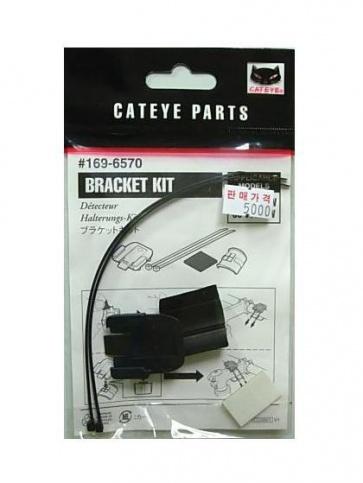 Cateye Bracket Repair Part 169-6570