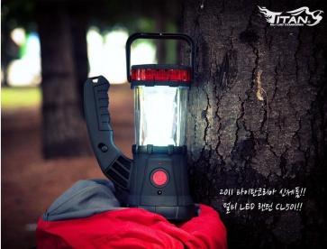 BicycleHero Outdoor Camping LED Lantern Light CL501