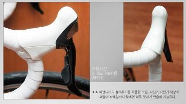 Far&Near Scandium Bicycle Handle Bar 31.8x600mm