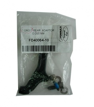 Formula ORO IS rear adaptor 8inch 200mm FD40064-10