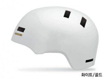 Giro Section Bike Helmet Urban Cycling White Gold