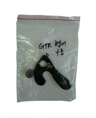 GT derailleur hanger for GTR 3,4