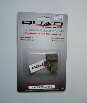 Quad Hayes El camino Disc Brake Pads Shoes QDP-34