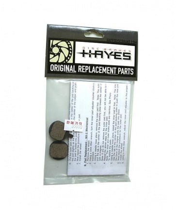 Hayes MX2/GX2 Sole Disc Brake Pads 98-20197