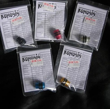 Kohosis Schrader Valve Cap 5colors