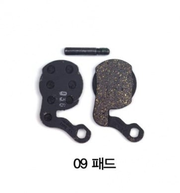 Magura Marta July Louis Disc Brake Pads Shoes after 2009