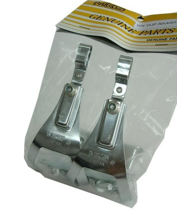 MKS Toe Clip Adjustable Guide Bicycle