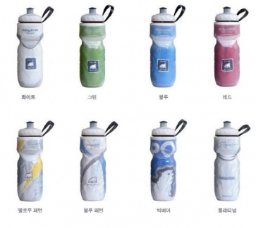 Polar Thermo Insulated Water Bottle 20oz