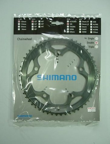 Shimano 105 chainring FC-5600 53T-B 130mm Y1GE98180