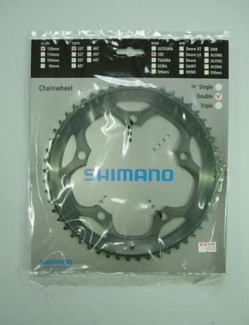 Shimano 105 chainring FC-5600 53T-B 130mm Y1GE98180