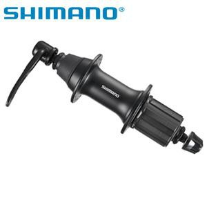 Shimano Acera FH-RM70 Rear FreeHub 32H 8-9Sp