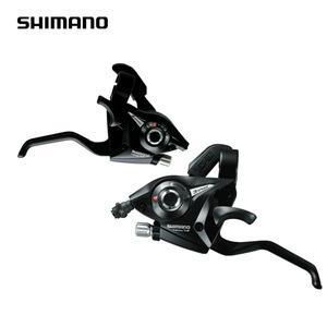 Shimano Altus ST-EF51 Shifter Set 3x8sp