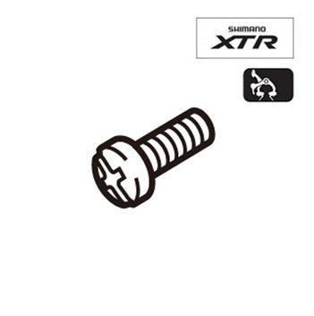 Shimano BR-M739 Spring Tension Adjuster bolt Y8AA51000