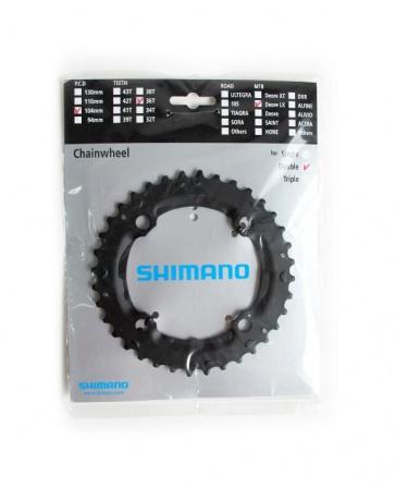 Shimano Chainring SLX FC-M665 36T Y1KG98050