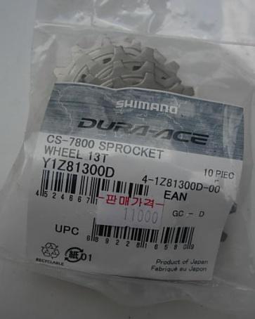 Shimano CS-7800 Sprocket Wheel 13T Y1Z81300D