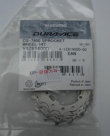 Shimano CS-7800 Sprocket Wheel 14T Y1Z81400D