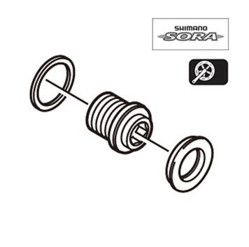 Shimano FC-M410 Crankarm Fixing Bolt Y1HM98010