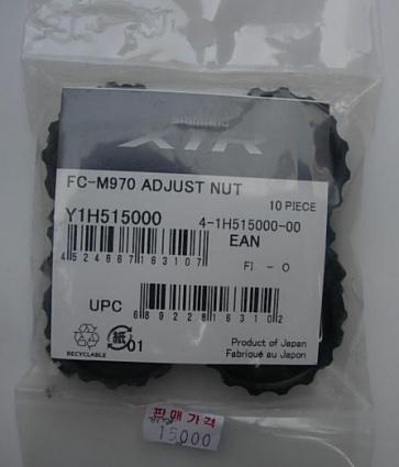 Shimano FC-M970 Adjust nut Y1H515000