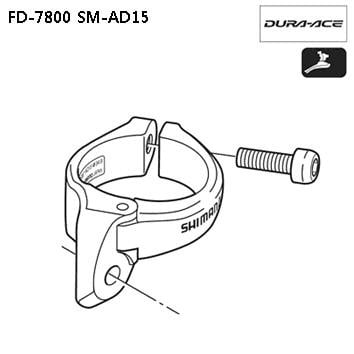 Shimano FD-7800 SM-AD15 clamp band 31.8mm Y5HX98050