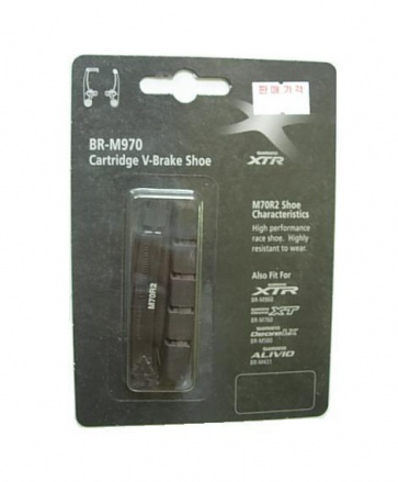 Shimano M70R2 XTR Rim V Brake Shoe Y8AA98200