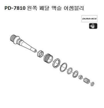 Shimano PD-7810 pedal assembly left Y42T98020