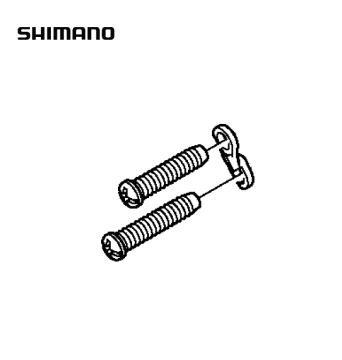 Shimano RD-M972 stroke adjust bolts plate Y5WJ98020