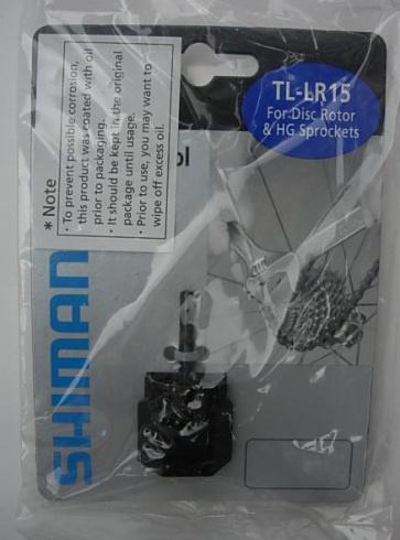 Shimano Sprocket Rotor Lock Ring Tool TL-LR15