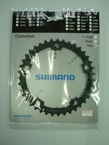 Shimano Ultegra SL Chainring FC6604G 39T 130mm