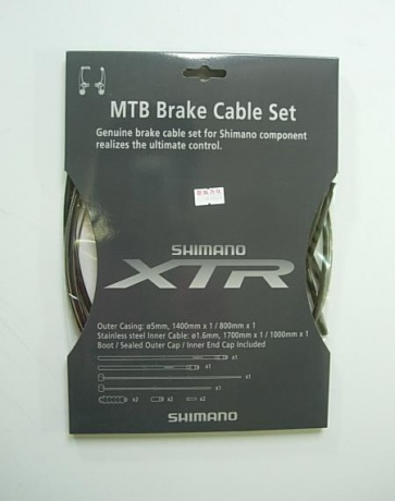 Shimano XTR Bicycle Brake Cable Set Black