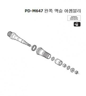 Y41S98030