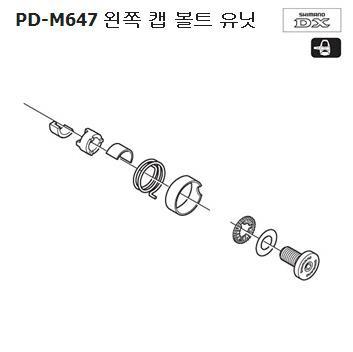 Y41S98080