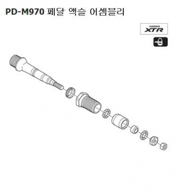 Y41T98020