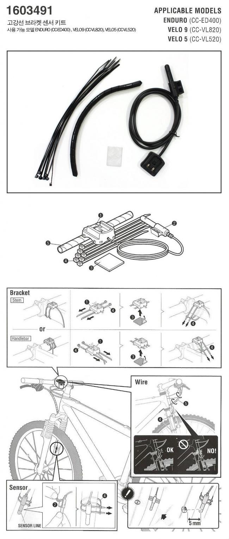 cateye enduro cc ed400 manual