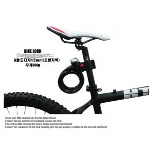 BicycleHero Bike Lock Seat Post Mount 4colors 12x1200mm