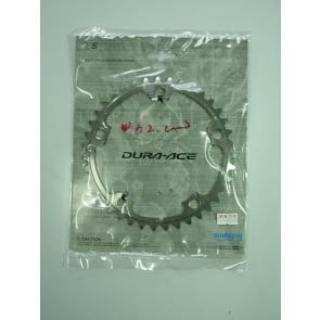 Shimano Dura Ace Chain Ring FC7800 39T 130mm