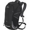 Shimano Tsukinist II - 25+5 Liter Commuter Backpack