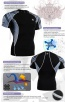 Fixgear BaseLayer Compression Top Short Sleeves C2SB41