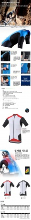 Shimano Jersey Accu-3D Short Sleeves